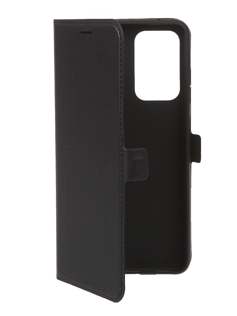 Чехол Krutoff для Samsung Galaxy A52 (A525) Eco Book Black 12569