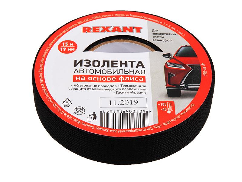 Изолента Rexant 19mm x 15m 0.3mm 09-2906