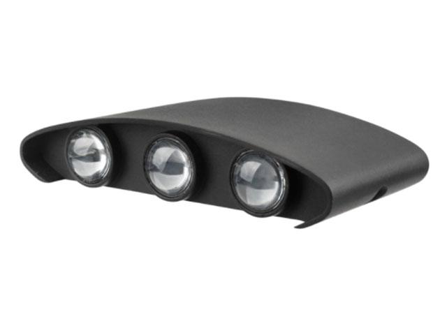 Светильник Rexant Star Way 1.5x6W LED Black 610-010