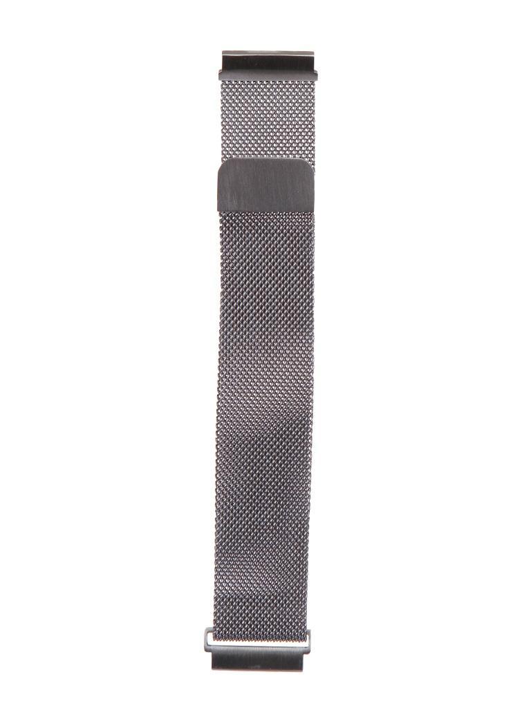 Аксессуар Универсальный магнитный ремешок Red Line 20mm Metal Silver УТ000024611