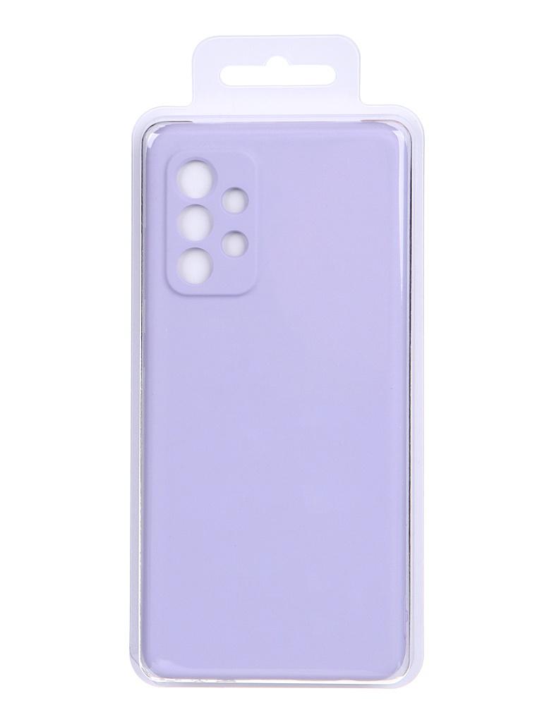 Чехол-накладка для Samsung Galaxy A52 Silicone Cover Violet EF-PA525TVEGRU