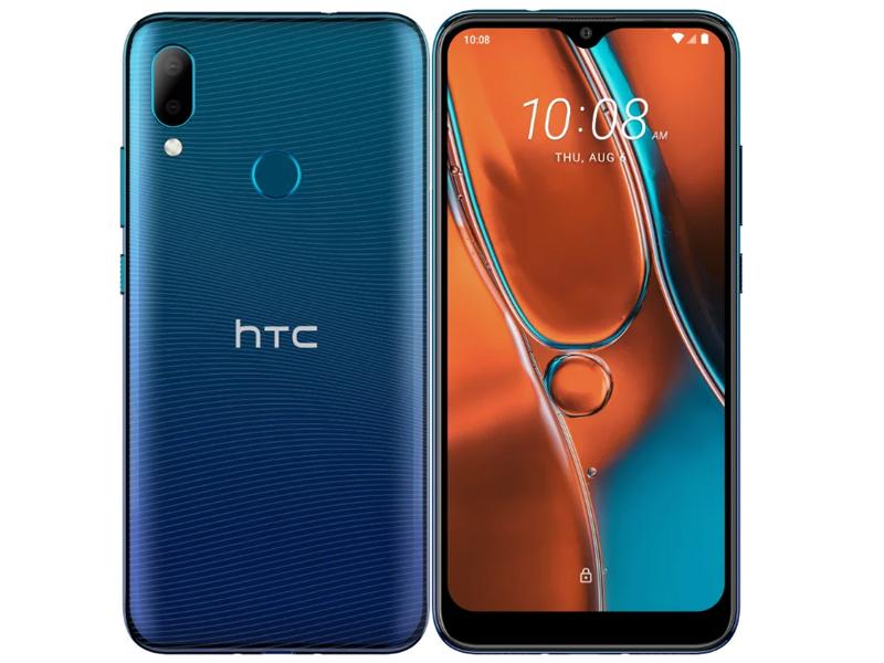 Сотовый телефон HTC Wildfire E2 Ocean Blue