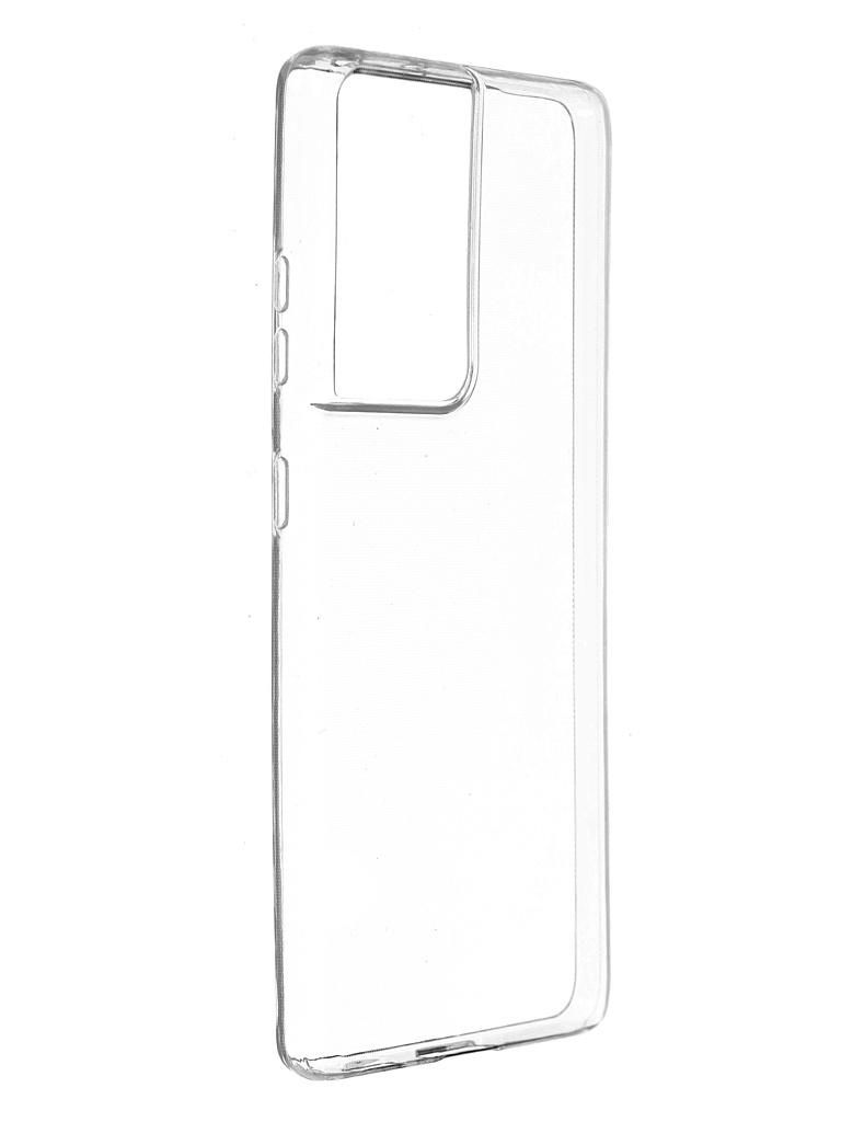 Чехол Activ для Samsung Galaxy S21 Ultra SM-G998 Slim Transparent 125894