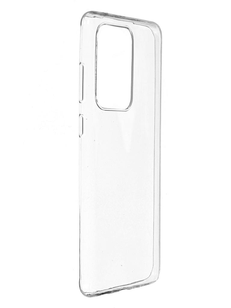 Чехол Activ для Samsung Galaxy S20 Ultra SM-G988 Slim Transparent 116349