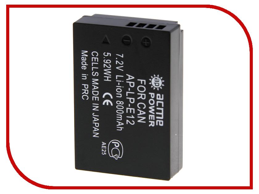 Аккумулятор AcmePower AP LP-E12 аккумулятор acmepower ap lp e6 для фотокамеры canon