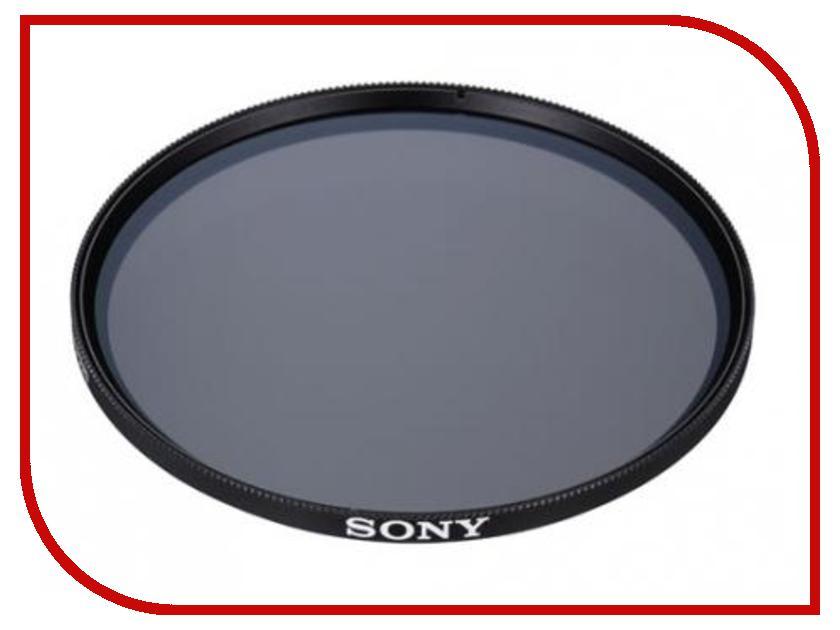 Светофильтр Sony VF-72NDAM 72mm