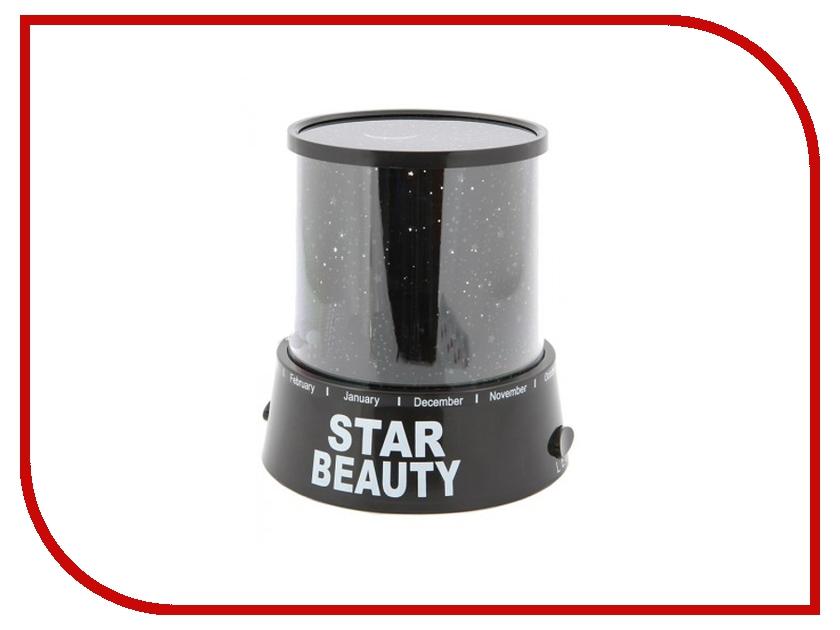 Светильник Нужные вещи Проектор Звездного неба US-711