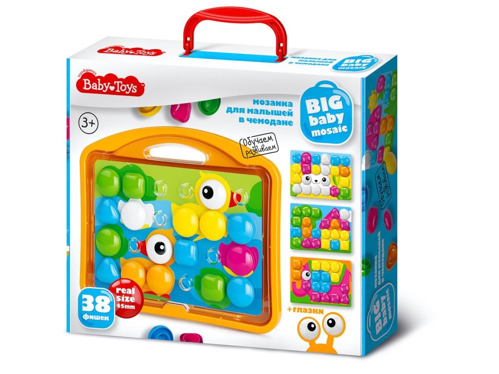 Настольная игра Десятое Королевство Утята Baby Toys 04104