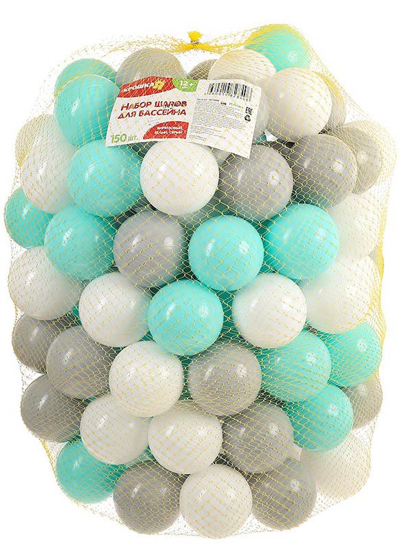 Игровой центр Крошка Я Набор шариков 7.5cm 150шт 3654488 подарочный набор крошка я карамелька