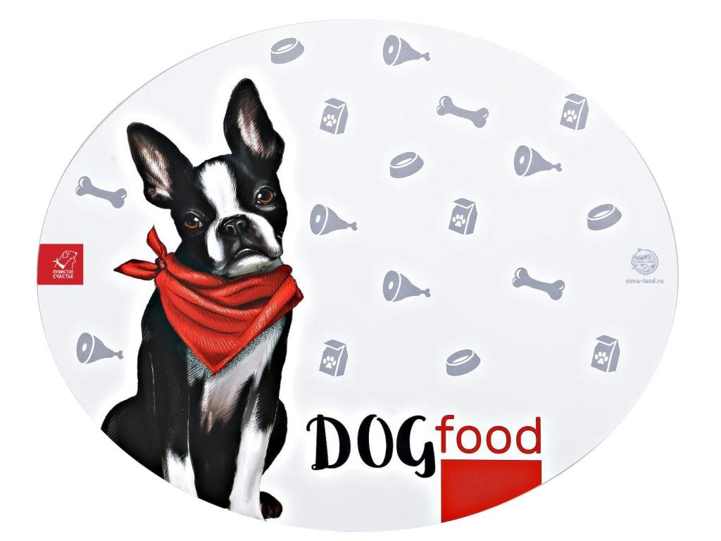 Коврик под миску Пушистое счастье Dog Food 35х28cm 4491963
