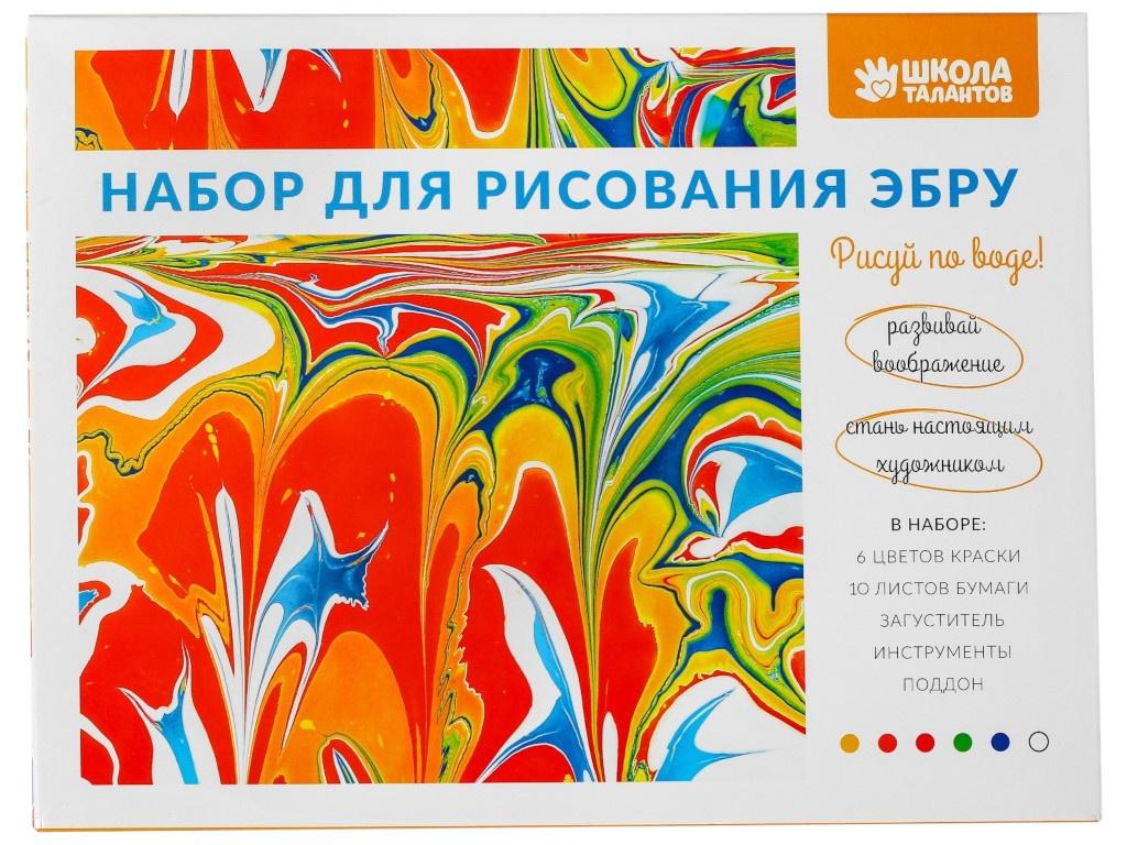 Набор для рисования эбру Школа талантов 4524058