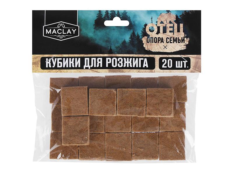 Кубики для розжига Maclay Отец 20шт 5073015