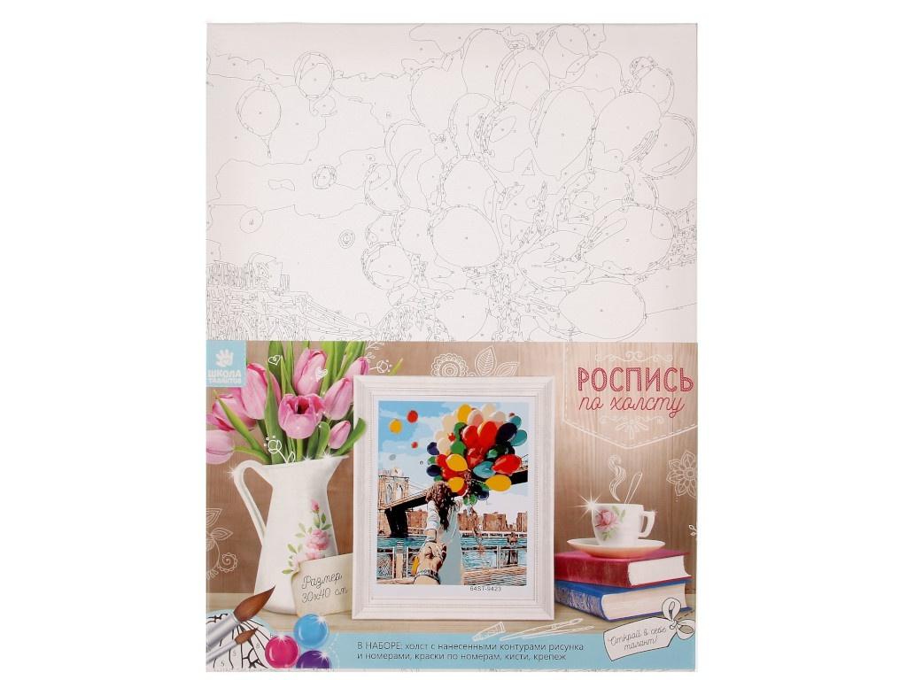 Картина по номерам Школа талантов Влюбленная пара 30x40cm 2461720