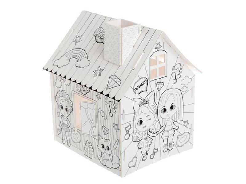 Домик раскраска Zabiaka Модный домик 3 в 1 4720046