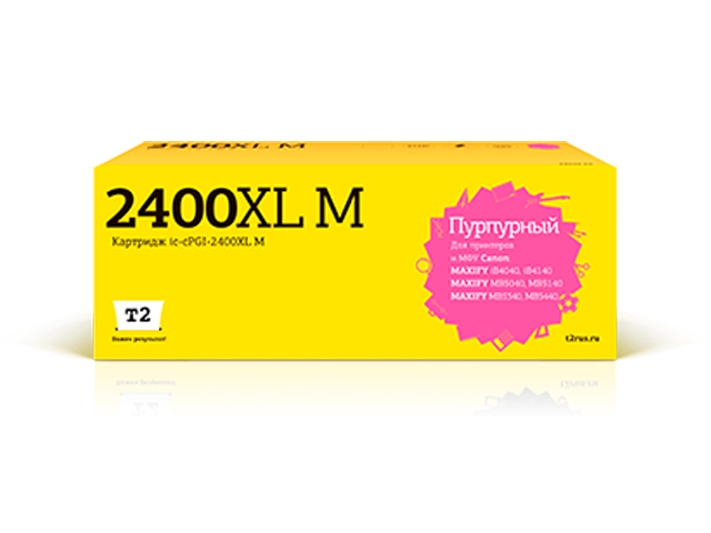Картридж T2 IC-CPGI-2400XL Magenta для Canon Maxify iB4040/iB4140/MB5040/MB5140/MB5340/MB5440
