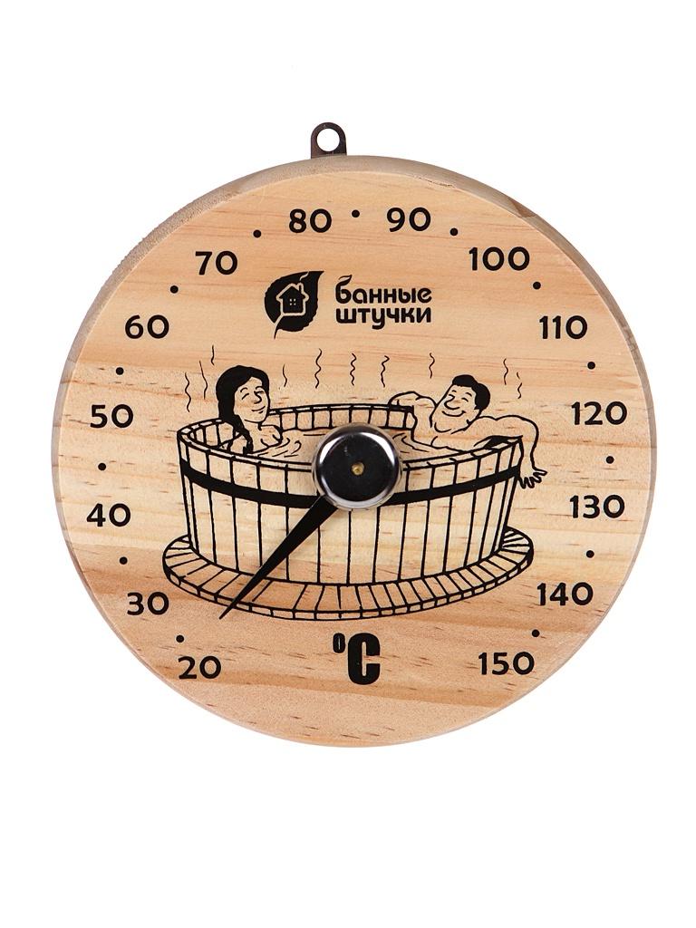 Фото - Термометр Банные штучки Удовольствие 18005 термометр банные штучки 18053 бежевый