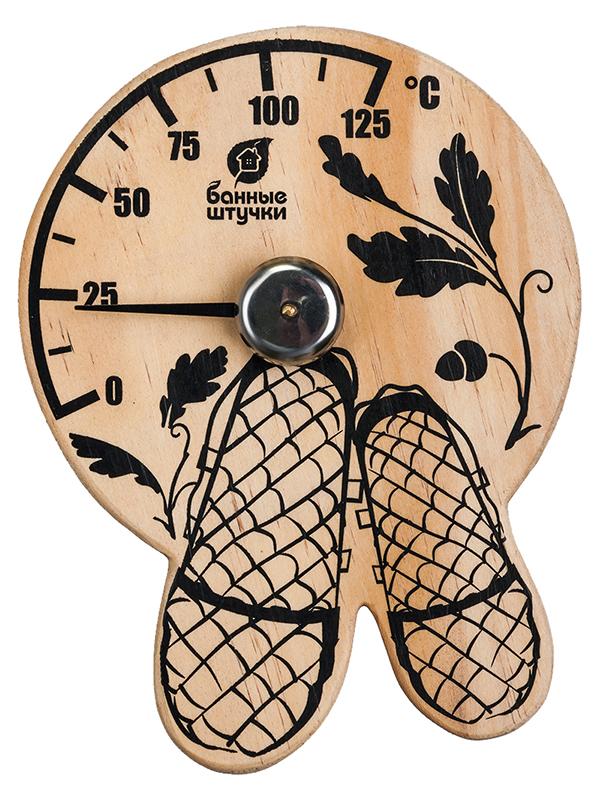 Фото - Термометр Банные штучки Лапти 18040 термометр банные штучки 18053 бежевый