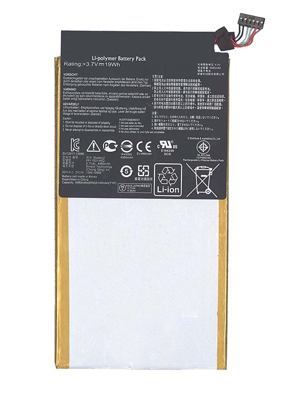 Аккумулятор Vbparts (схожий с C11P1328) 3.7V 19Wh для ASUS Transformer Pad TF103C 017448