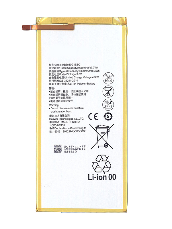 Аккумулятор Vbparts (схожий с HB3080G1EBC) для Huawei MediaPad M1 8.0 016385