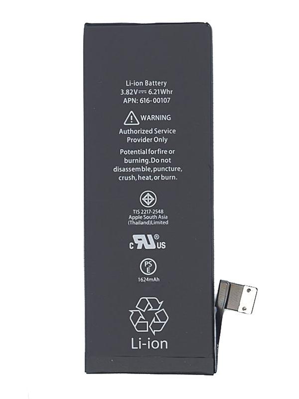 Аккумулятор Vbparts для APPLE iPhone 5SE 3.82V 6.21Wh 062268