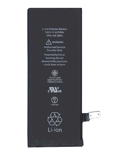Аккумулятор Vbparts для APPLE iPhone 6 3.82V 6.91Wh 011504