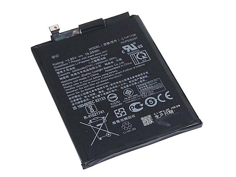 Аккумулятор Vbparts для ASUS ZB602KL / ZB631KL ZenFone Max Pro M1 M2 066490