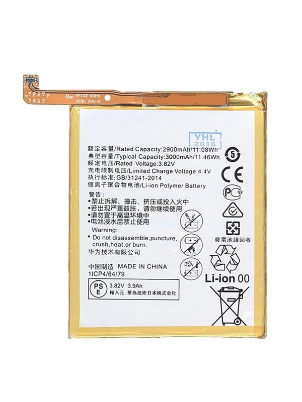 Аккумулятор Vbparts (схожий с HB366481ECW) для Huawei P9 Lite 015992