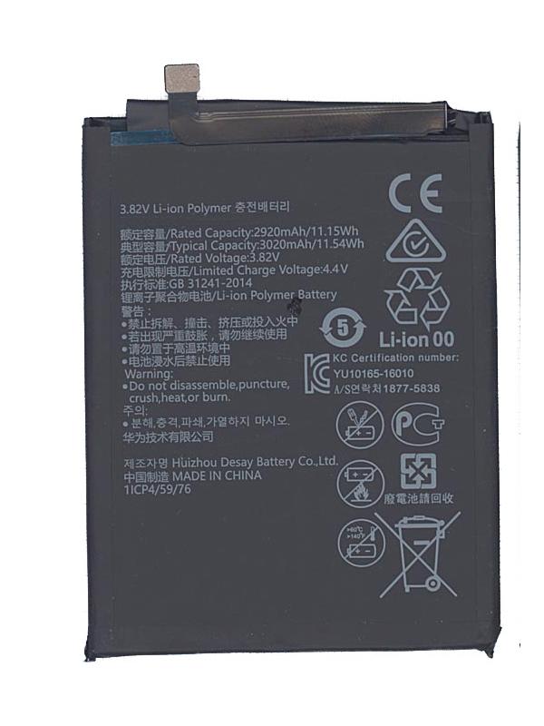 Аккумулятор Vbparts (схожий с HB405979ECW) для Huawei Nova 3.82V 2900mAh 11.08Wh 062213