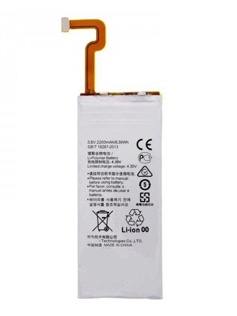 Аккумулятор Vbparts (схожий с HB3742A0EZC+) для Huawei P8 Lite 015991