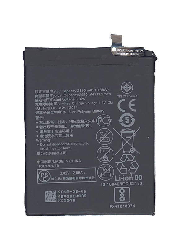 Аккумулятор Vbparts (схожий с HB366179ECW) для Huawei Nova 2 3.85V 2950mAh 11.36Wh 062223