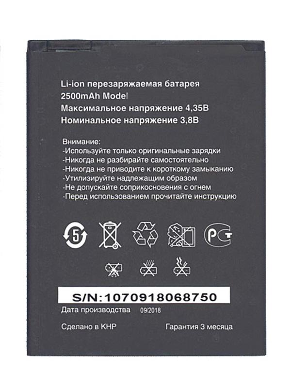 Аккумулятор Vbparts для Inoi 2 / Lite 3.8V 2500mAh 063754