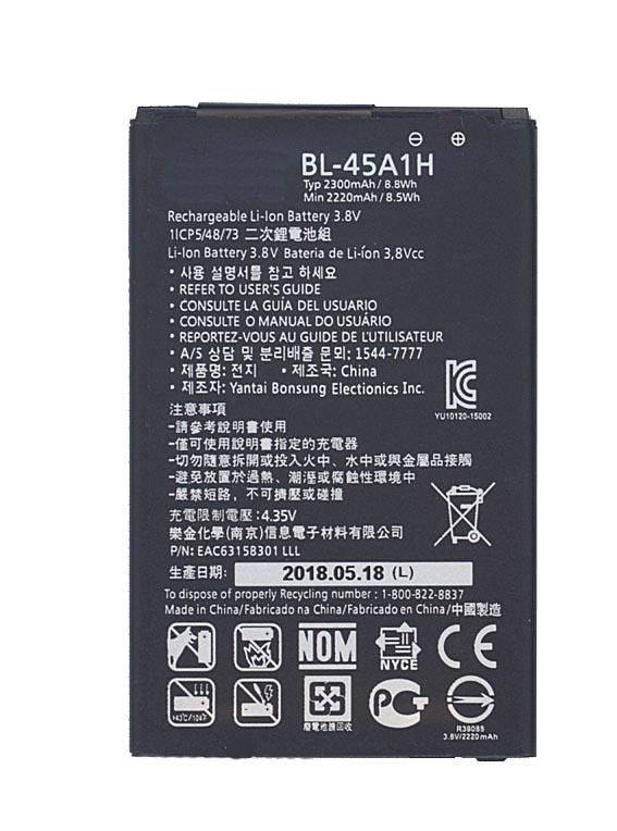 Аккумулятор Vbparts (схожий с BL-45A1H) для LG F670 3.8V 2300mAh 8.74Wh 062241