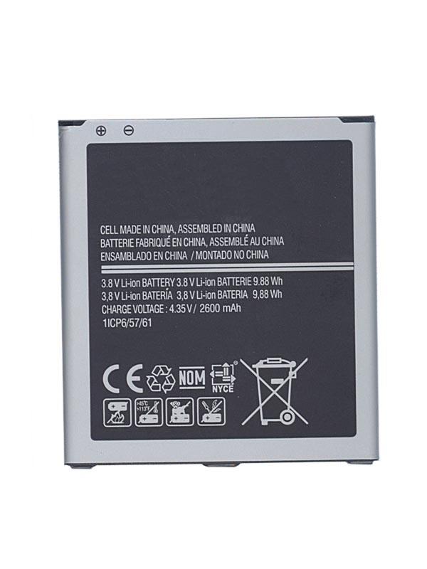 Фото - Аккумулятор Vbparts (схожий с EB-BG530BBC) для Samsung Galaxy Grand Prime SM-G530H / SM-G5309W 3.8V 9.88Wh 016304 аккумулятор vbparts схожий с eb ba530abe для samsung galaxy a8 2018 3000mah 062310