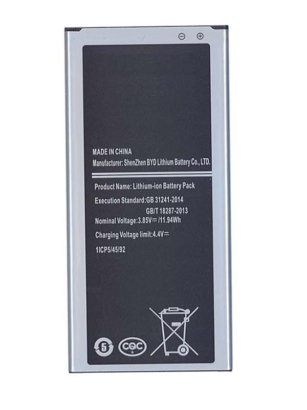 Аккумулятор Vbparts (схожий с EB-BJ510CBE) для Samsung Galaxy J5 SM-J500F / SM-J510F 017133
