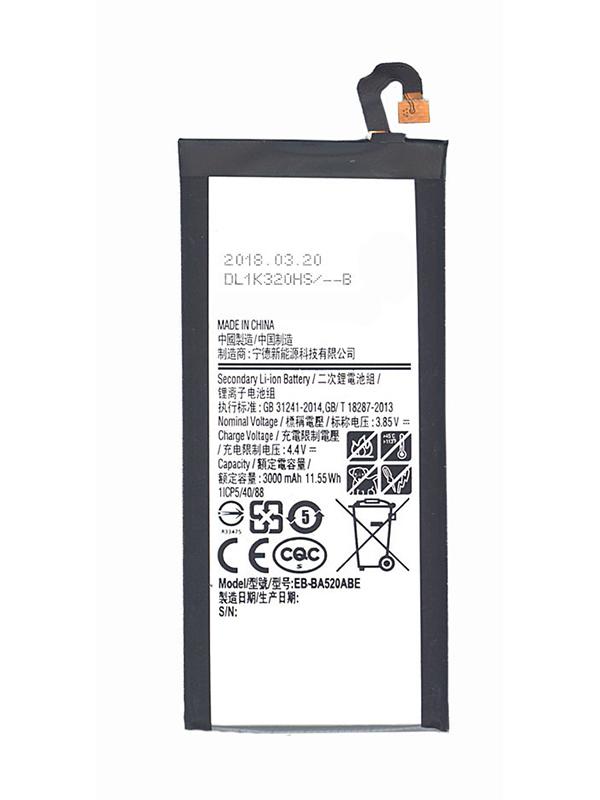 Аккумулятор Vbparts (схожий с EB-BA520ABE) для Samsung Galaxy A5 2017 SM-A520 3000mAh 062321