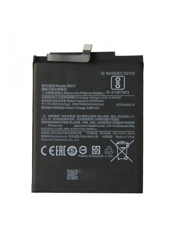 Аккумулятор Vbparts (схожий с BN37) для Xiaomi Redmi 6 / 6A 066411