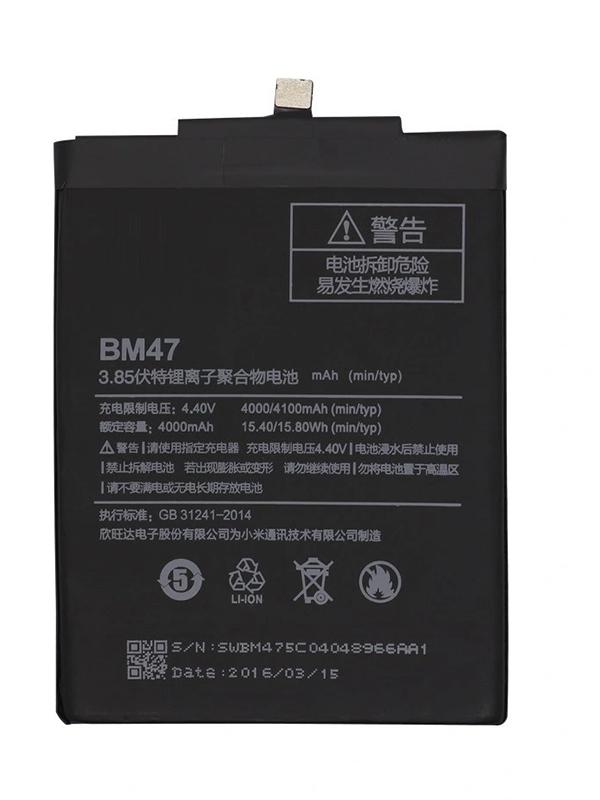Аккумулятор Vbparts (схожий с BM47) для Xiaomi Redmi 3 016019