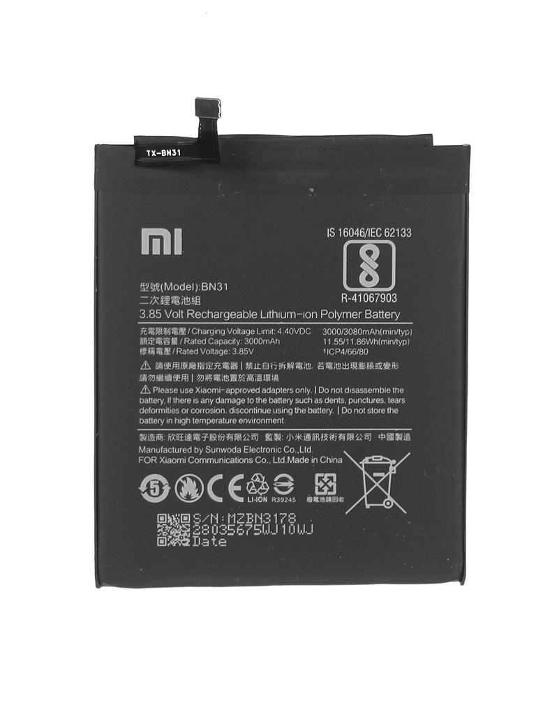 Аккумулятор Vbparts (схожий с BN31) для Xiaomi 5X / MDE6 3.85V 11.55Wh 3000mAh 062127
