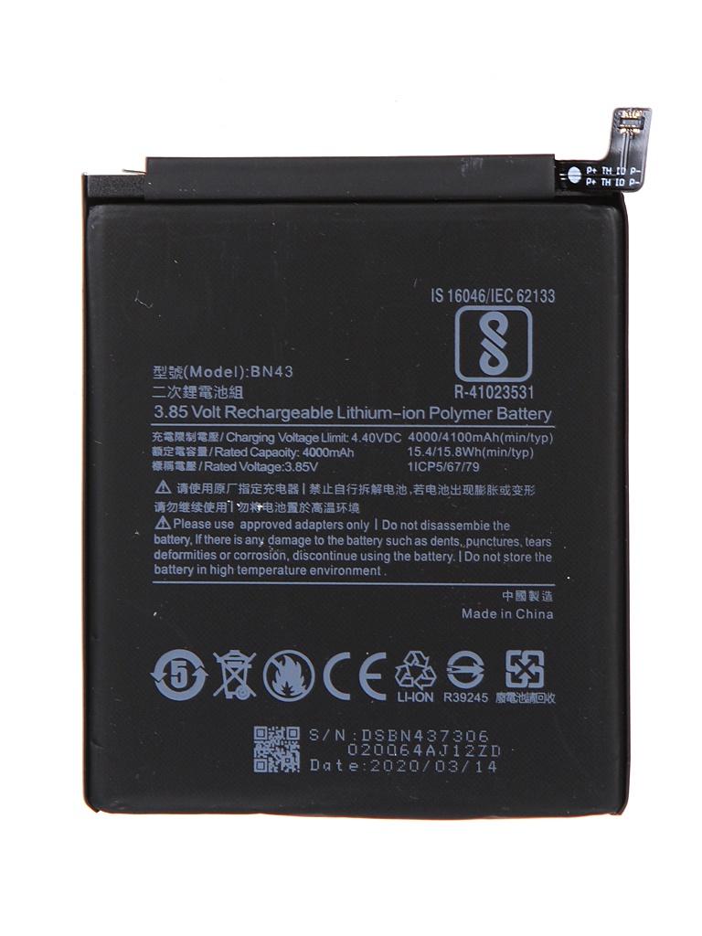 Фото - Аккумулятор Vbparts (схожий с BN43) для Xiaomi Redmi Note 4X 3.85V 15.40Wh 4000mAh 062135 дисплей rocknparts zip для xiaomi redmi note 4x white