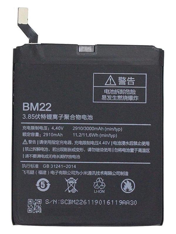 Аккумулятор Vbparts (схожий с BM22) для Xiaomi Mi5 016018