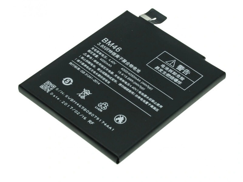 Аккумулятор Vbparts (схожий с BM46) для Xiaomi Redmi Note 3 / Pro 016020