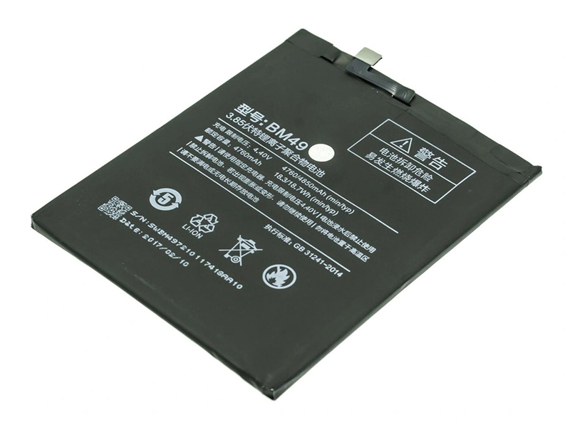 Аккумулятор Vbparts (схожий с BM49) для Xiaomi Mi Max 3.85V 4850mAh 062137