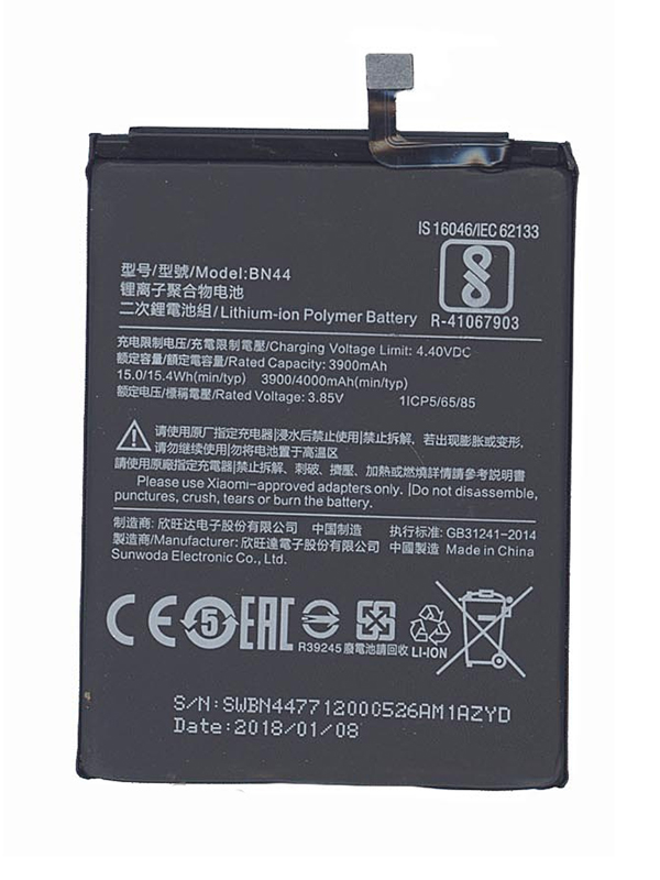 Аккумулятор Vbparts (схожий с BN44) для Xiaomi Note 5 Dual / Redmi 5 Plus 3.85V 15.02Wh 3900mAh 062139