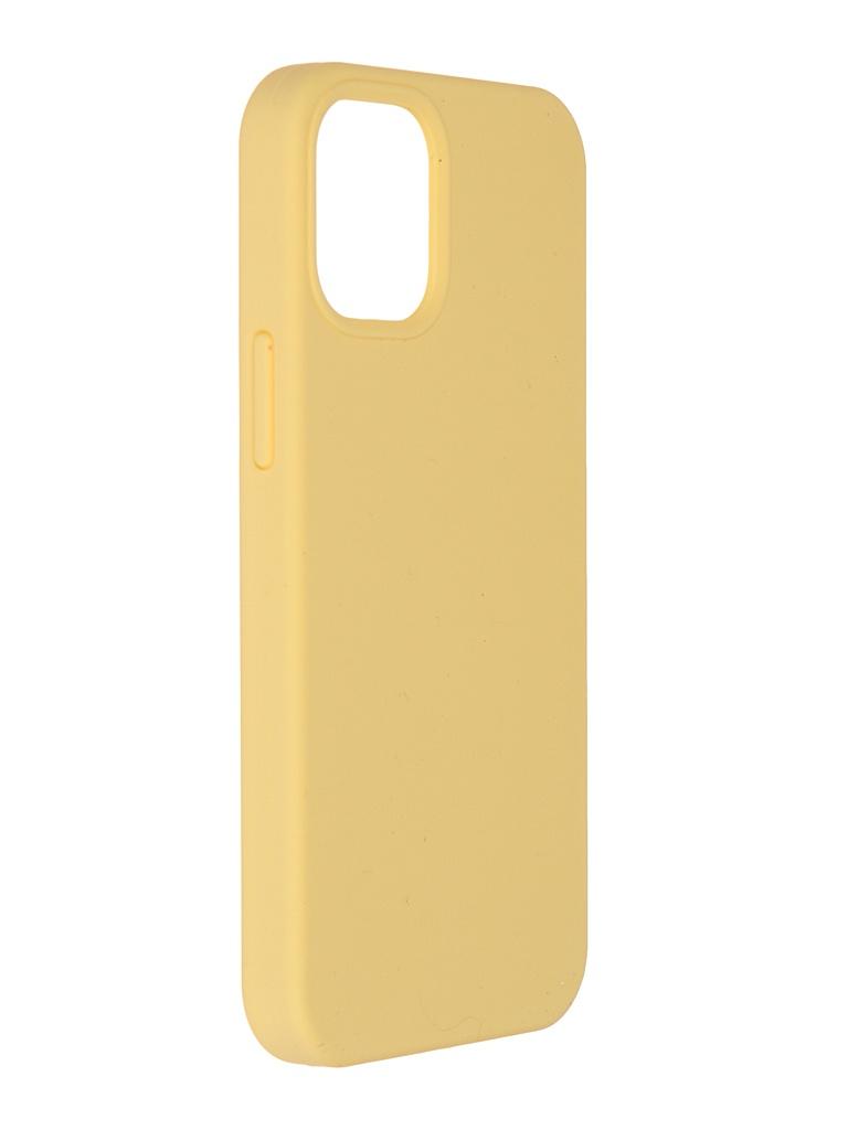 Чехол Neypo для APPLE iPhone 12 mini Hard Case Yellow NHC20492