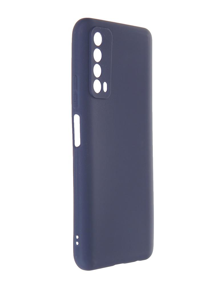 Чехол Neypo для Huawei P Smart 2021 Soft Matte Silicone Dark Blue NST20776