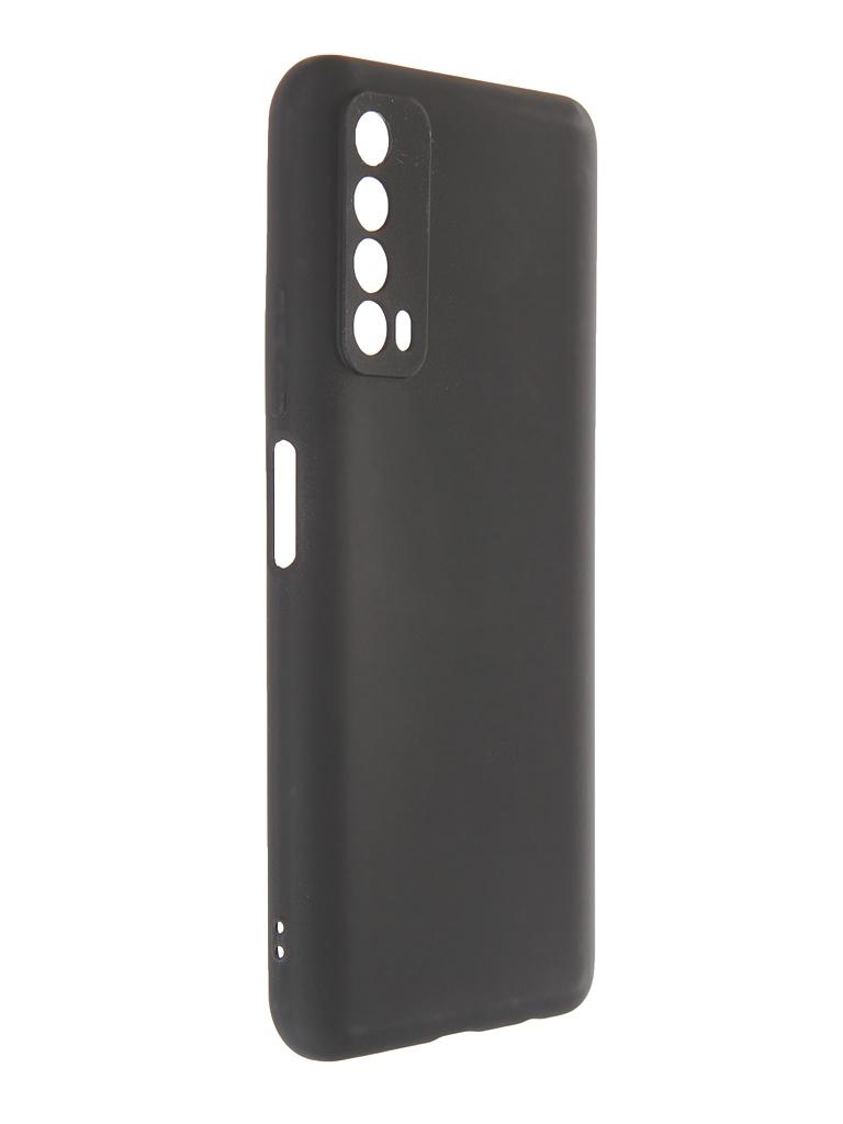 Чехол Neypo для Huawei P Smart 2021 Soft Matte Silicone Black NST20775