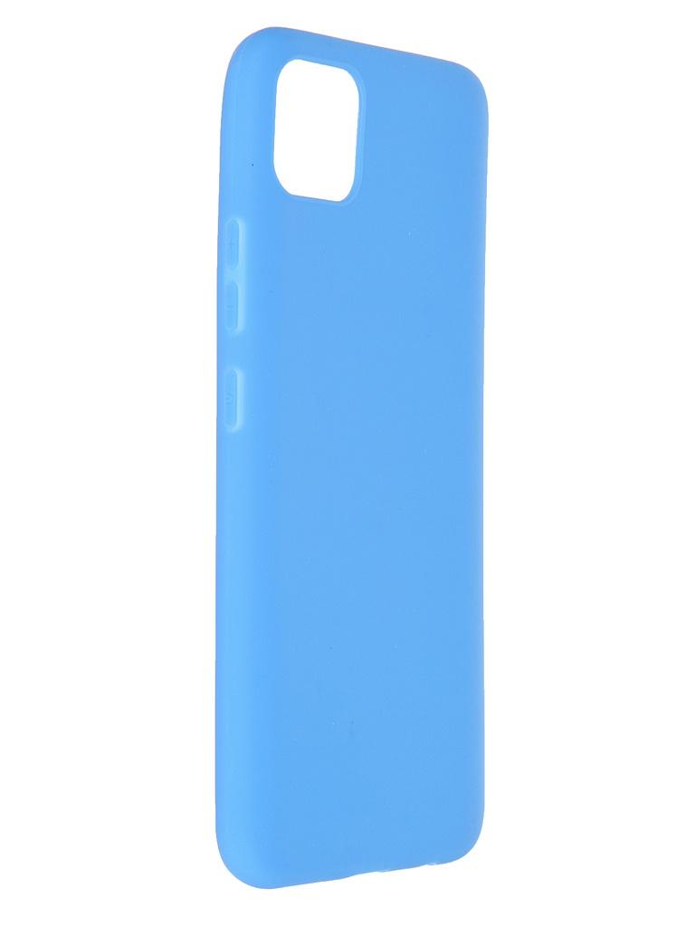 Чехол Neypo для Realme C11 Soft Matte Silicone Blue NST18926