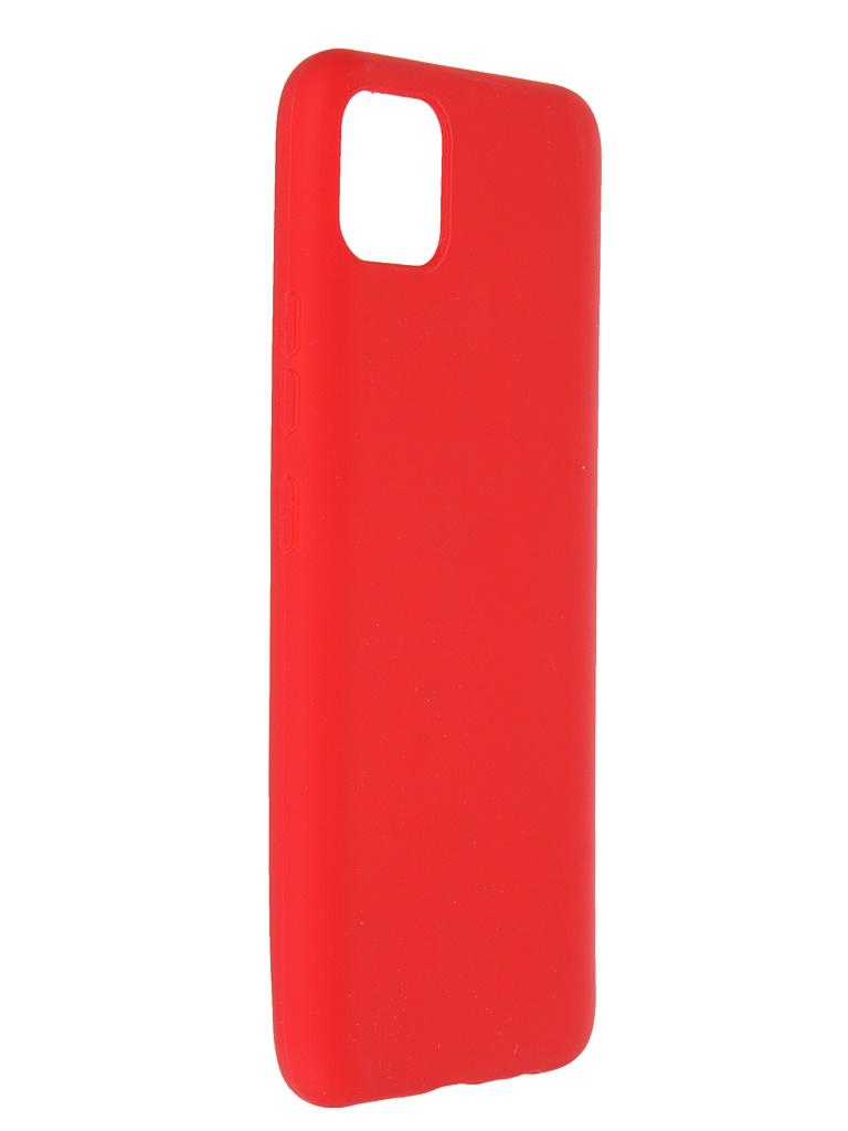 Чехол Neypo для Realme C11 Soft Matte Silicone Red NST18929