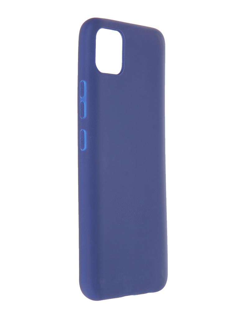Чехол Neypo для Realme C11 Soft Matte Silicone Dark Blue NST18932