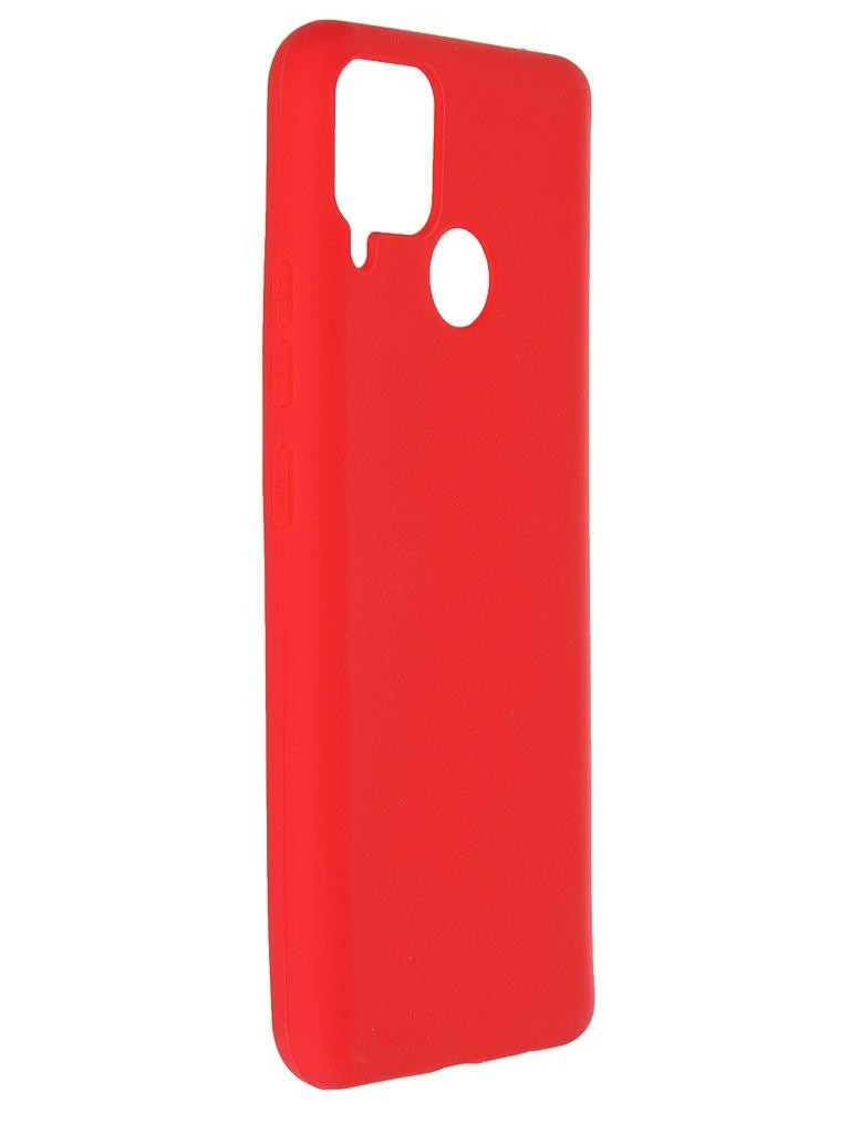 Чехол Neypo для Realme C15 Soft Matte Silicone Red NST18936